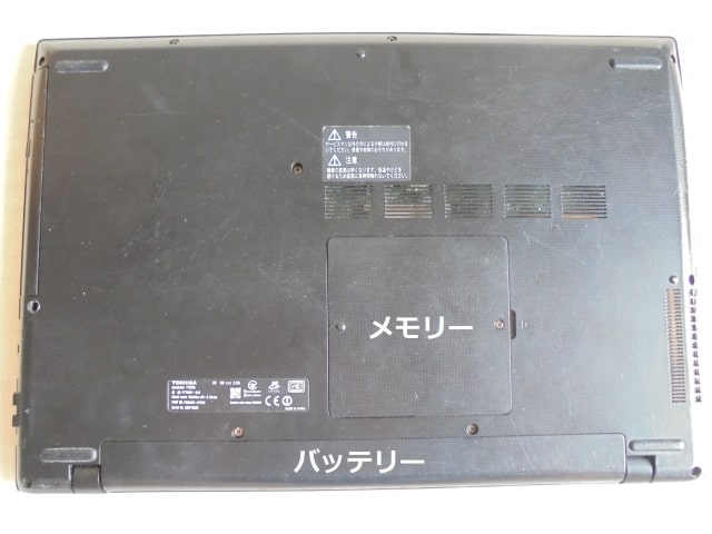HDD取り外し蓋なしモデルの例
